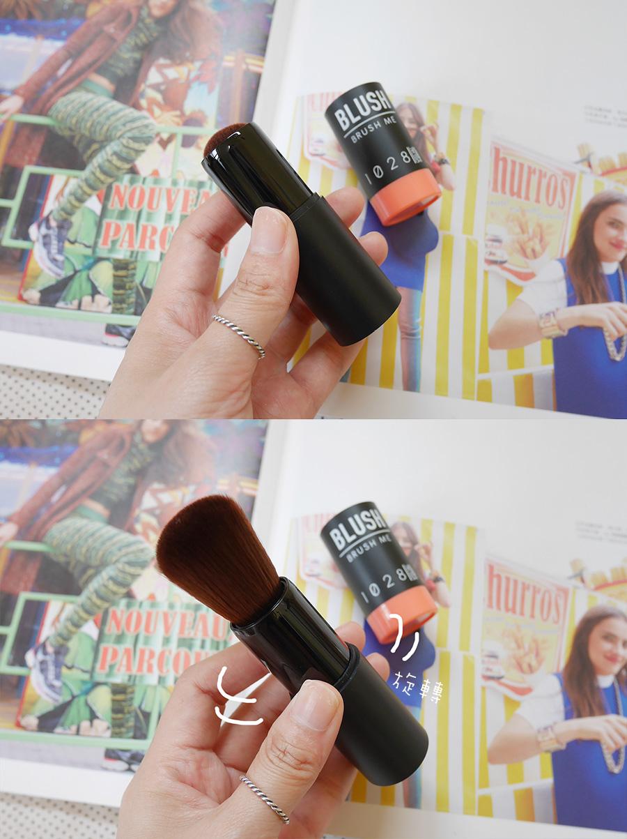 1028 - makeup -13