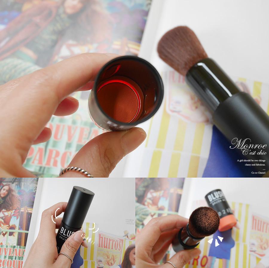 1028 - makeup -14