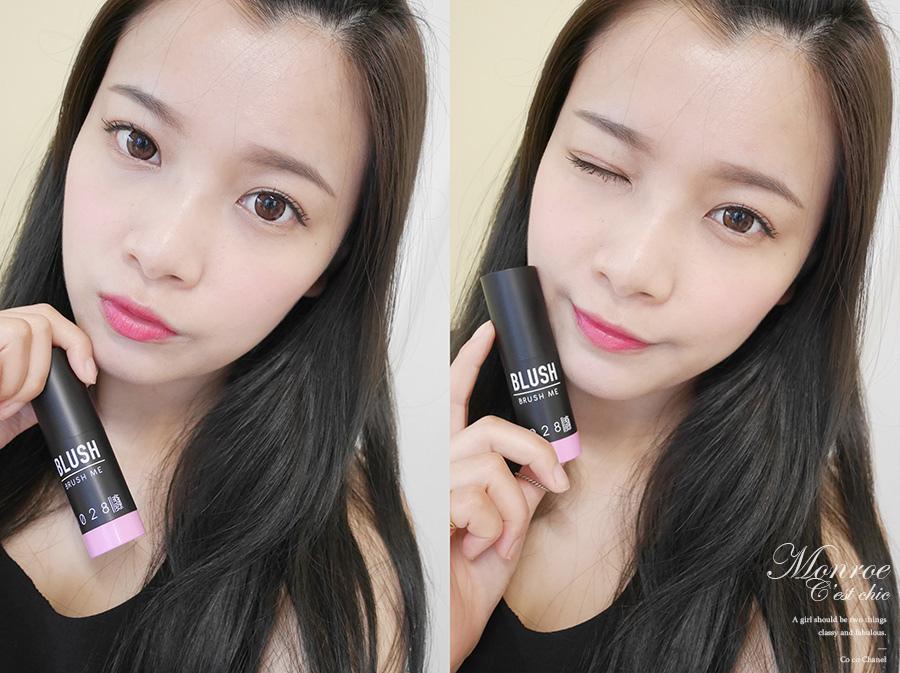1028 - makeup -20