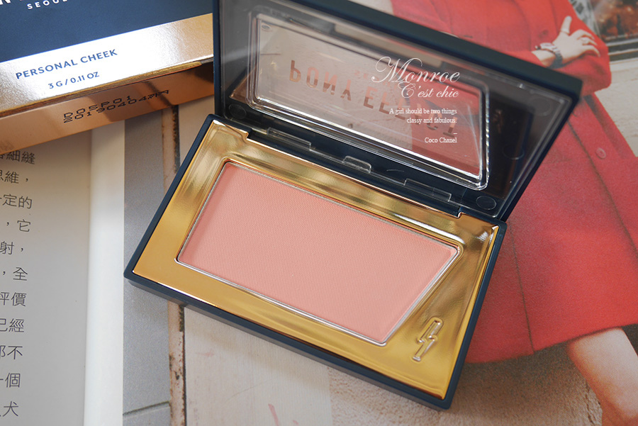 gmarket beauty haul - 18 - PONY EFFECT
