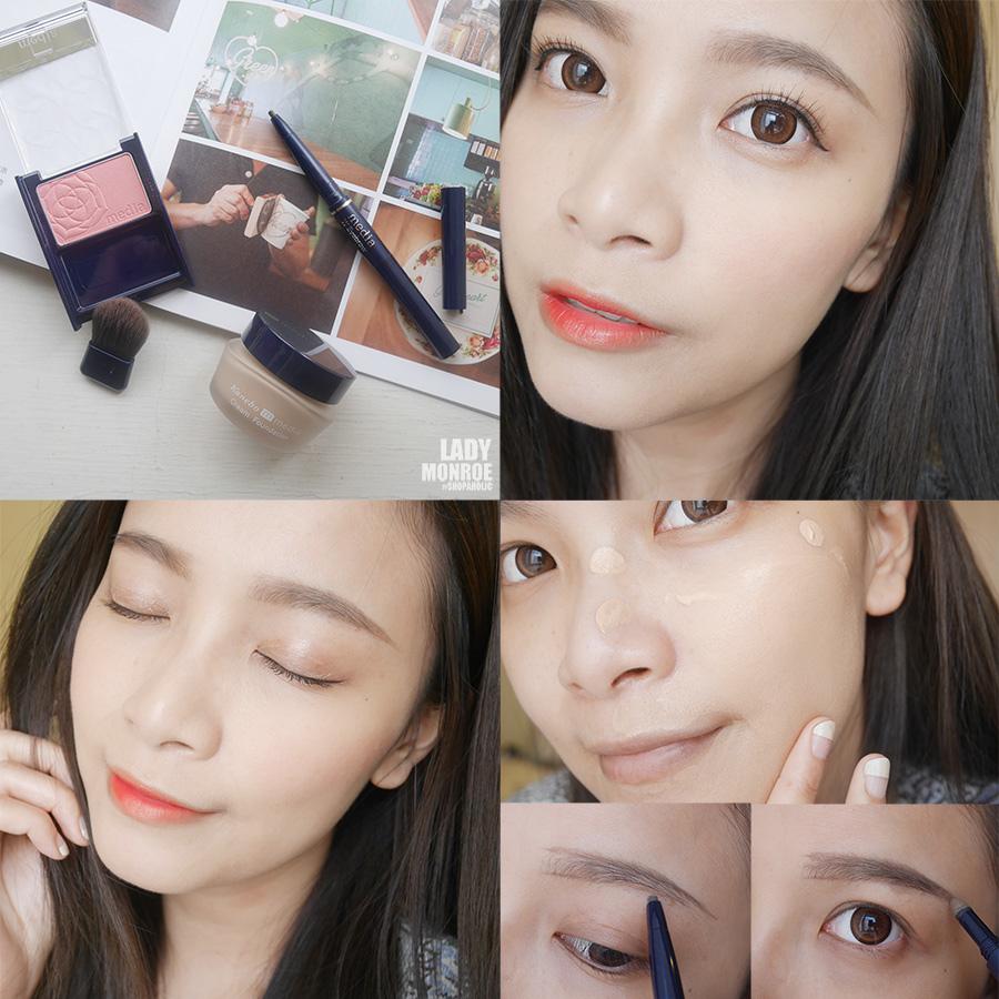 media makeup - 00