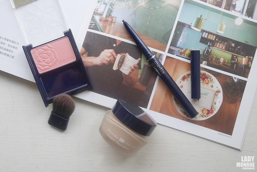 media makeup - 03