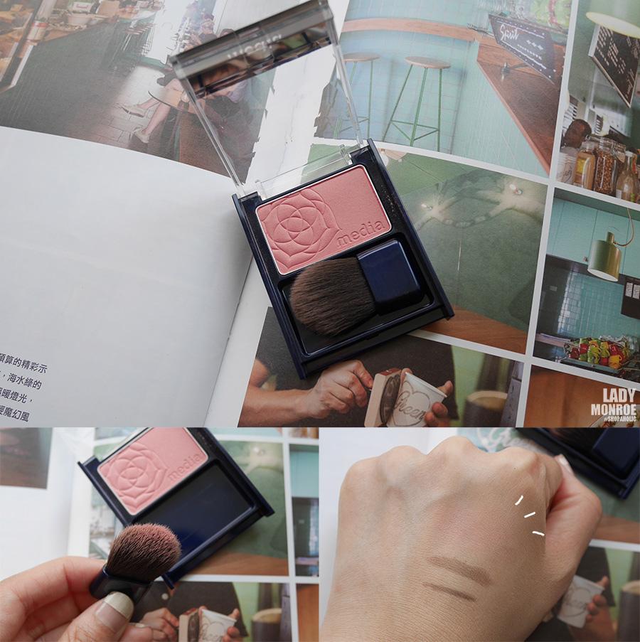 media makeup - 18