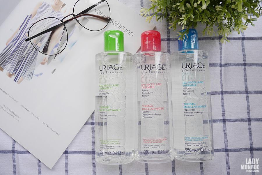 uriage - 04