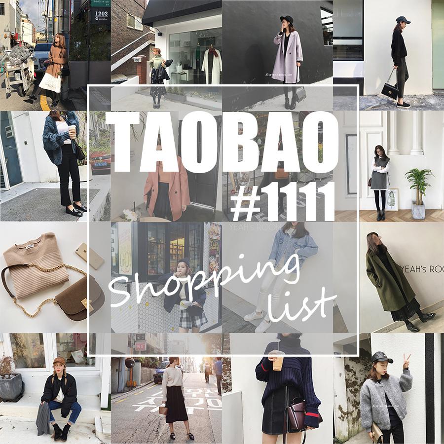 TAOBAO - 1111 - SHOPPINGLIST