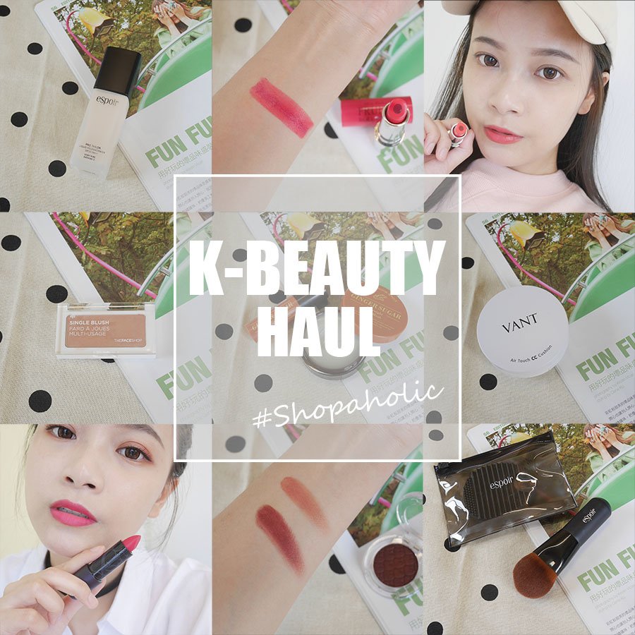 k beauty - haul -00