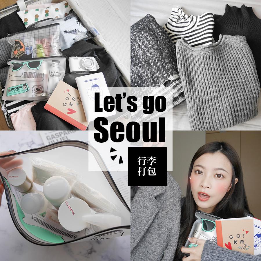 00 - seoul trip