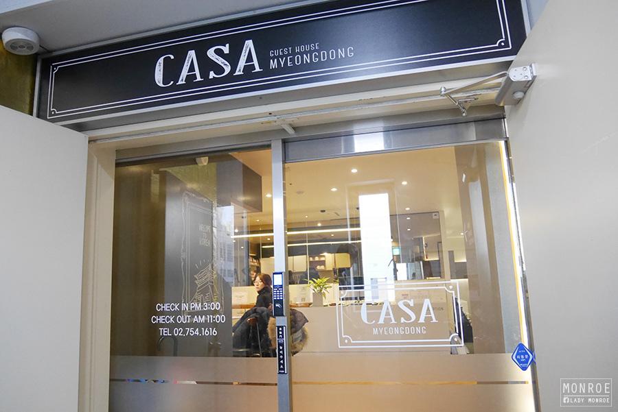 CASA guesthouse - 04