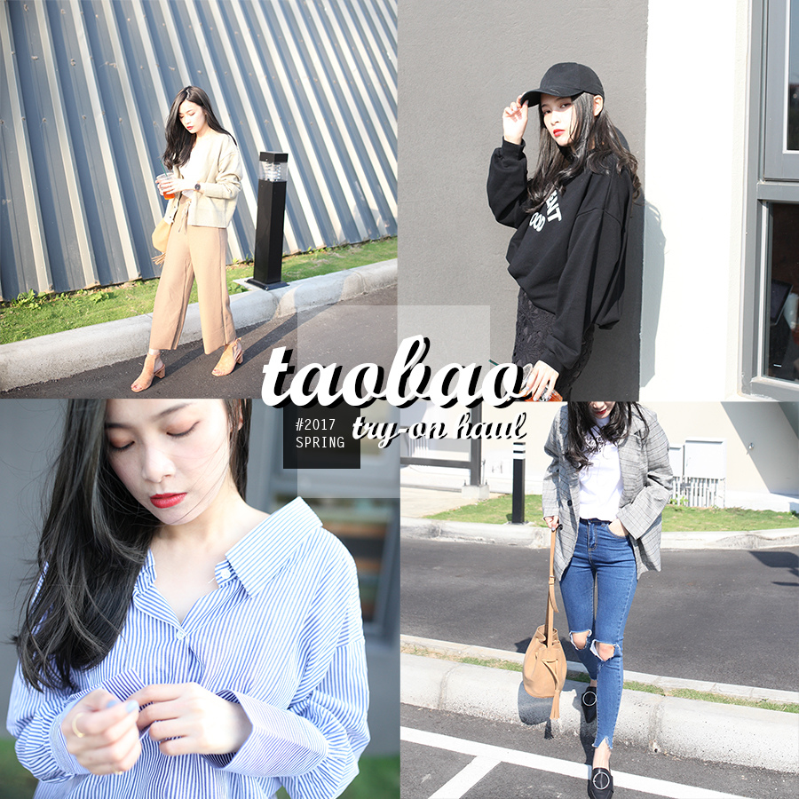 taobao - spring - outfit - 00