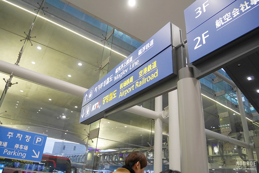 seoul - incheon airport - KTX - 03