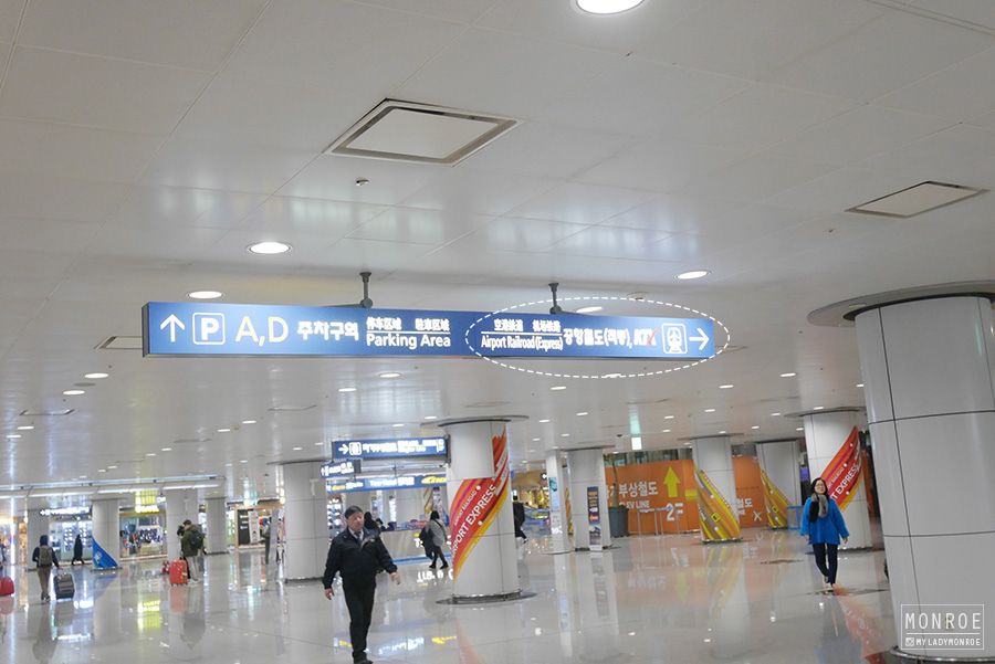 seoul - incheon airport - KTX - 08
