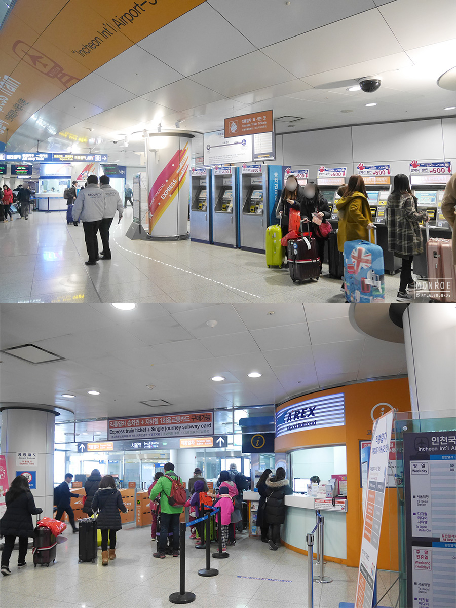 seoul - incheon airport - KTX - 14
