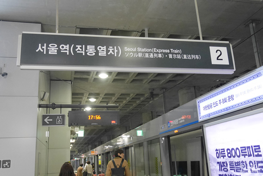 seoul - incheon airport - KTX - 16
