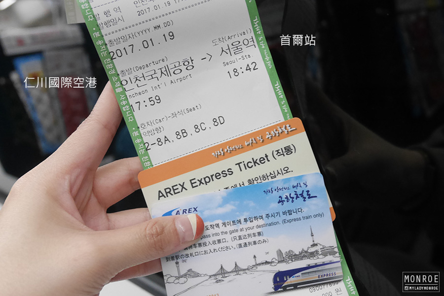 seoul - incheon airport - KTX - 17