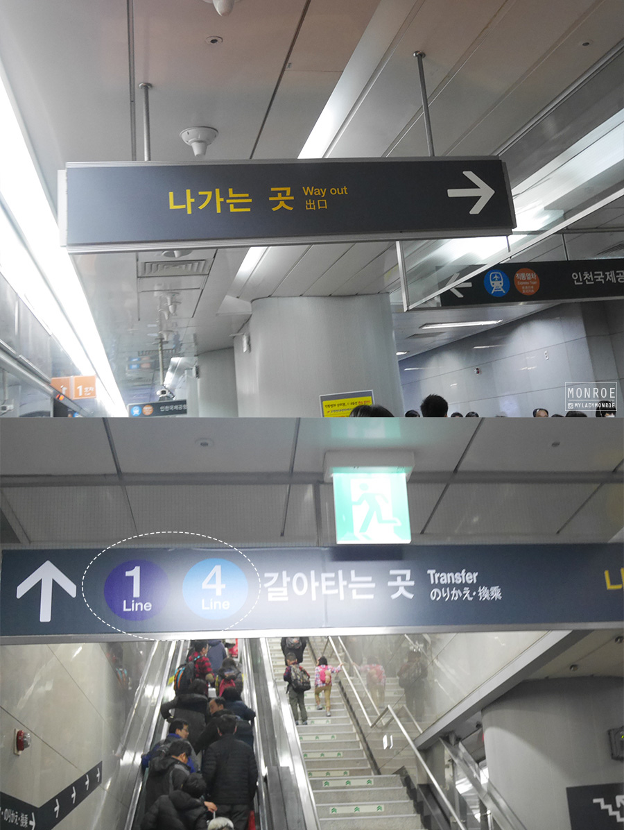 seoul - incheon airport - KTX - 20