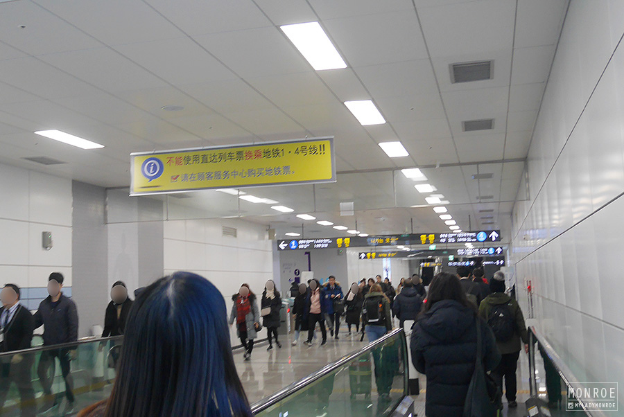 seoul - incheon airport - KTX - 22