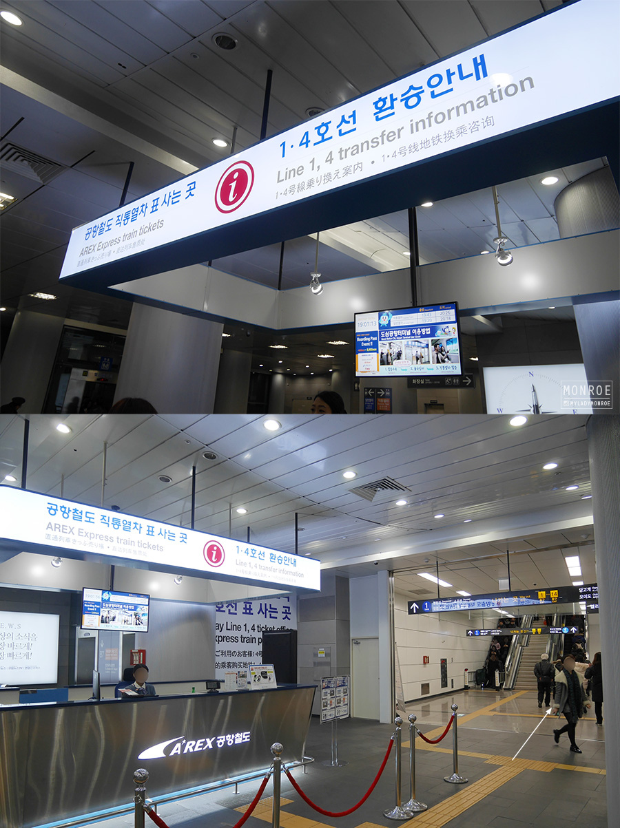 seoul - incheon airport - KTX - 21