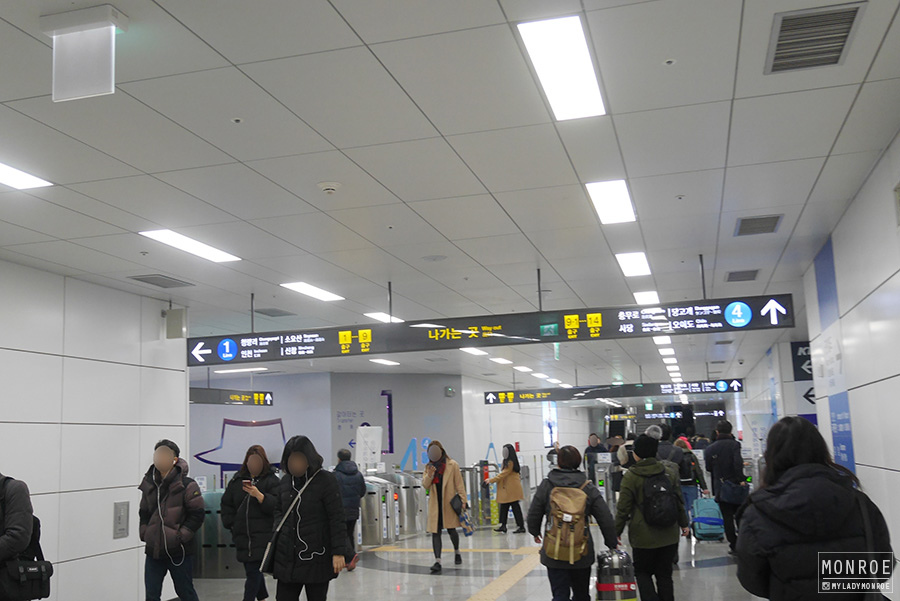 seoul - incheon airport - KTX - 23