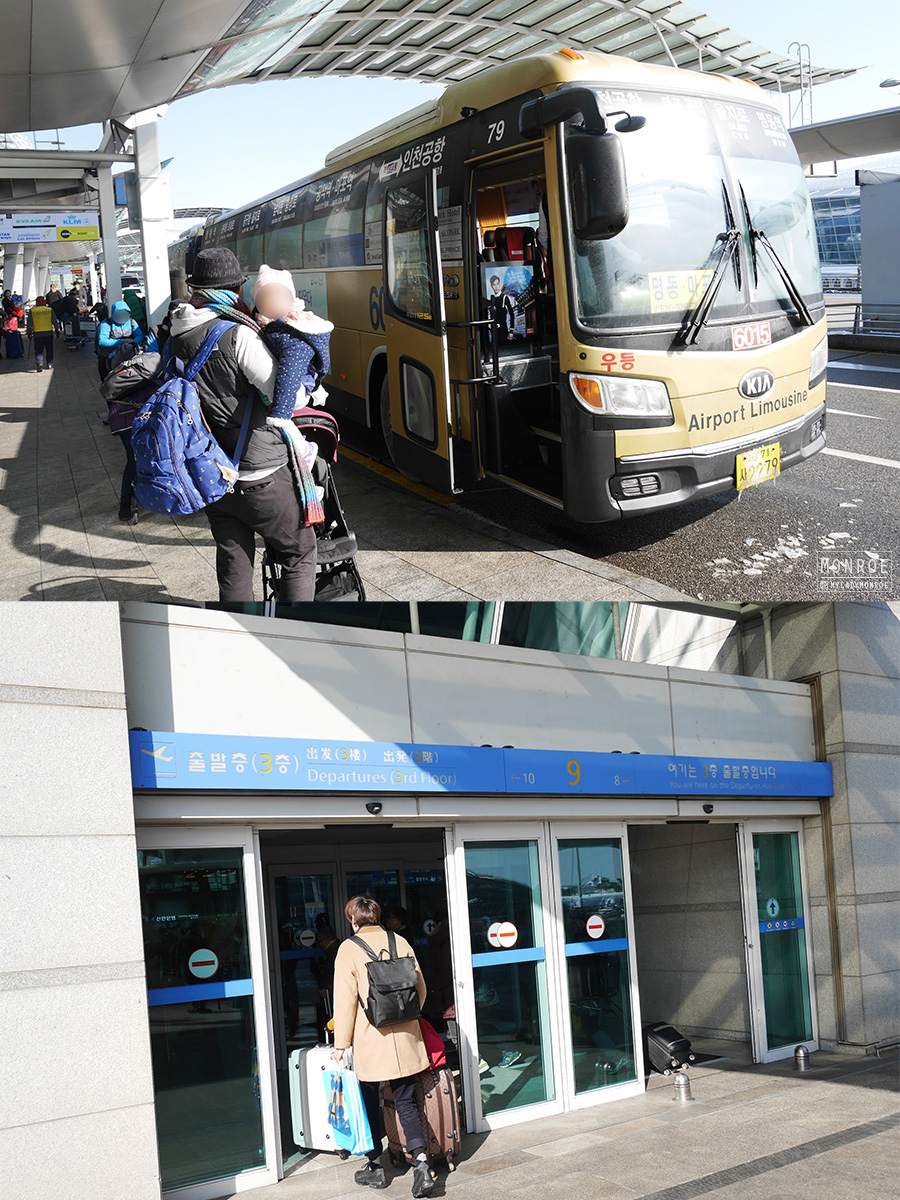 seoul - incheon airport - KTX - 27