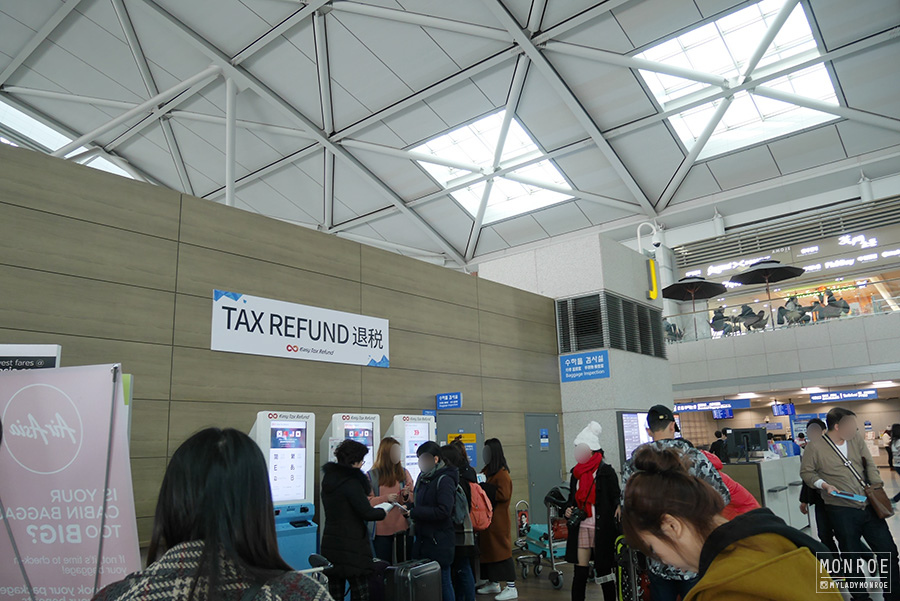 seoul - incheon airport - KTX - 28