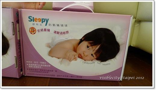 sleepy防蹣寢具效果見證_新北吳媽媽xuite分享03