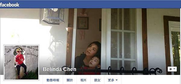sleepy防蹣寢具效果見證_Belinda Chen facebook分享