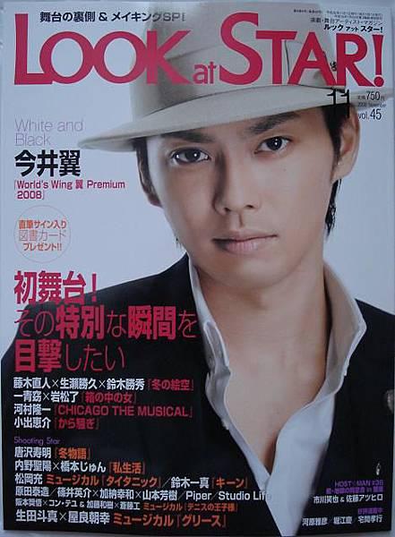 LookStar10.jpg