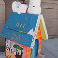 Snoopy Doghouse 4