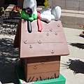 Snoopy Doghouse 7