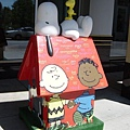 Snoopy Doghouse 24