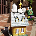 Snoopy Doghouse 33