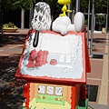 Snoopy Doghouse 43-1