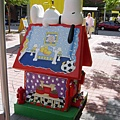 Snoopy Doghouse 43-2