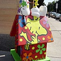 Snoopy Doghouse 45