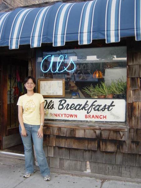 Al's Restaurant