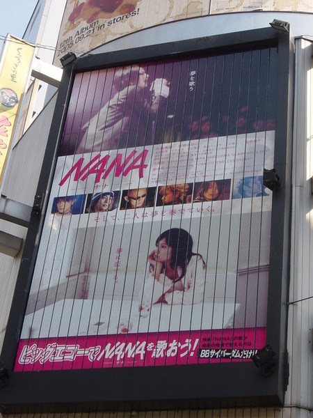 涉谷街頭的NANA廣告