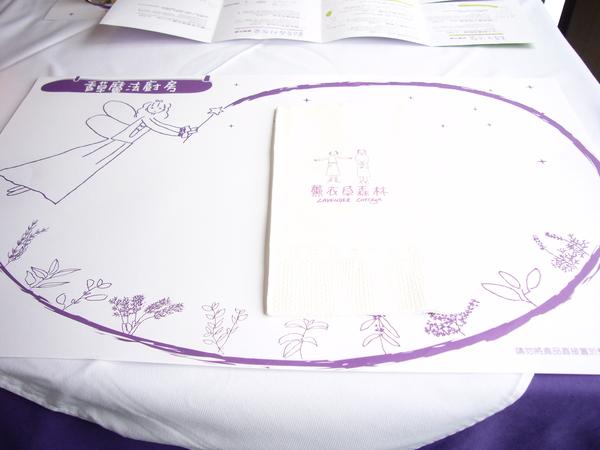 可愛的桌墊