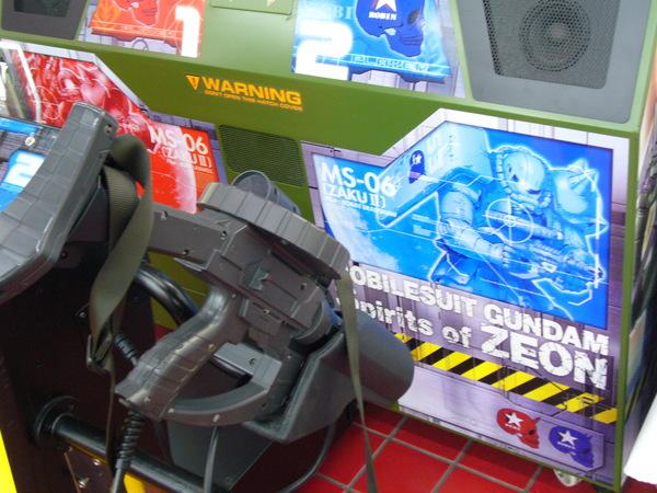 大型電動遊戲機 -- 鋼彈版