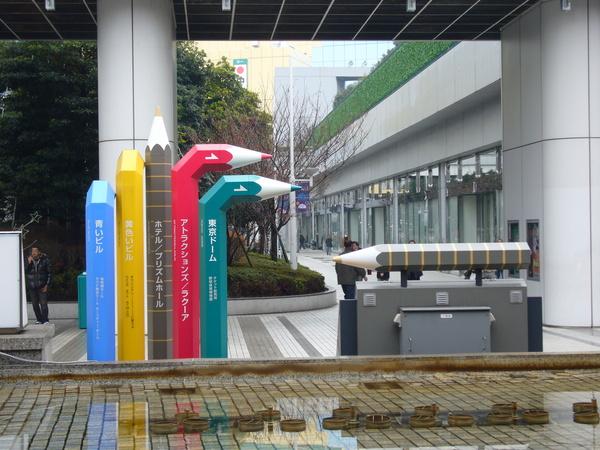 Tokyo Dome City可愛的標示