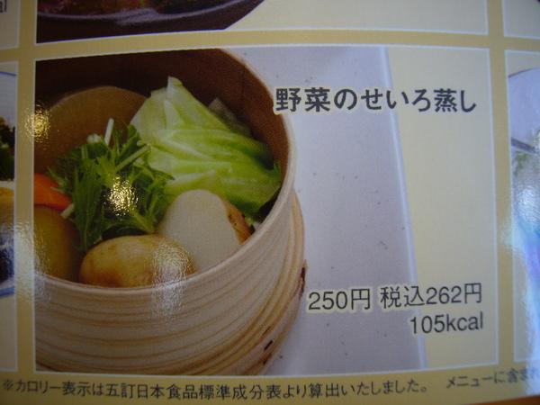 P1010902.JPG