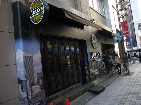 沒想到在新宿也看到Tully's