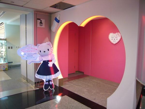 又見Hello Kitty
