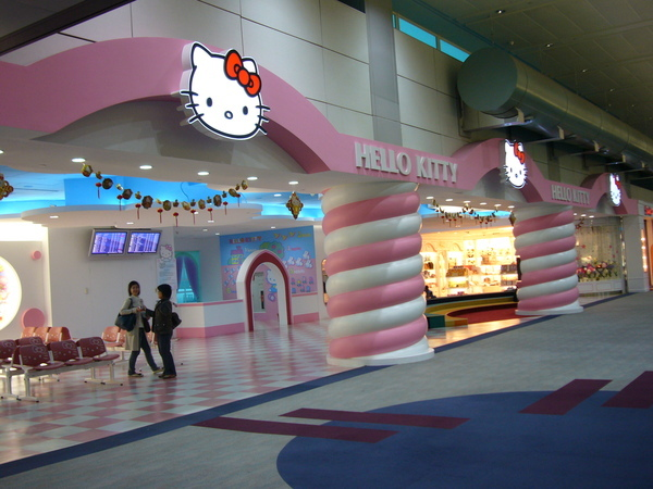 Hello Kitty 遊樂區