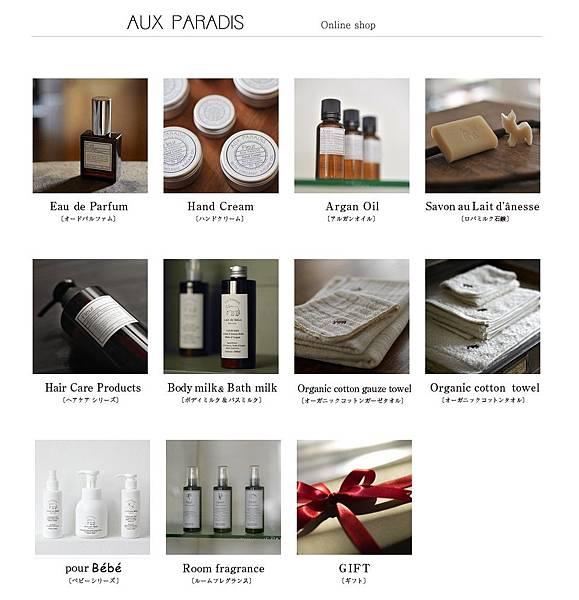 Aux Paradis Online Shop.jpg