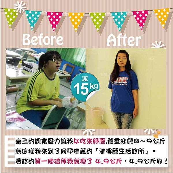 新竹許同學~15公斤-01