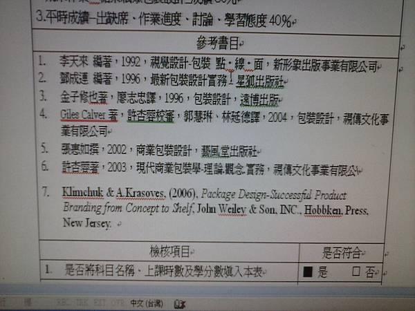 CAM00250.jpg