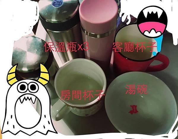 我每天喝的湯湯水水都用這個些裝.jpg