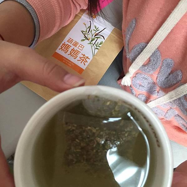 媽媽茶.jpg
