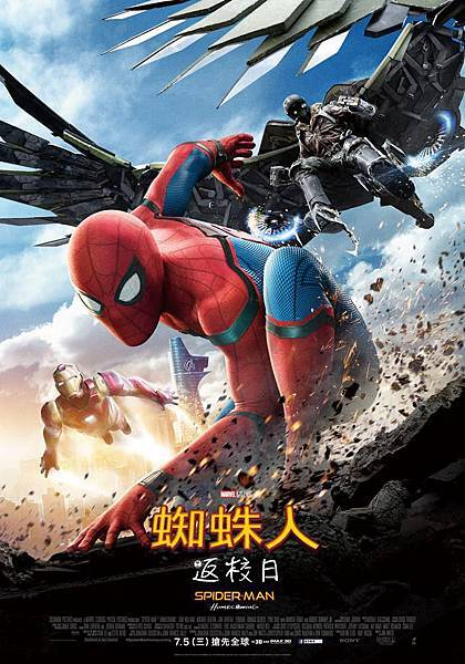 蜘蛛人:返校日 Spider-Man: Homecoming