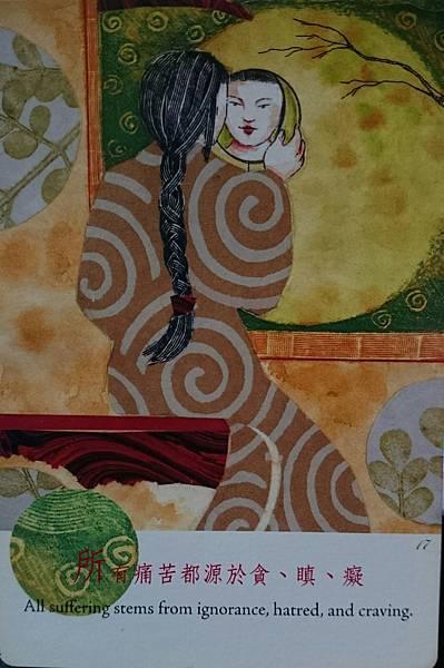 生命療癒卡-所有痛苦都源於貪、瞋、癡(All suffering stems from ignorance, hatred, and craving.)